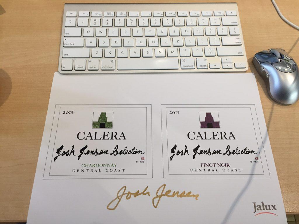 カレラのジョシュさんサイン色紙
