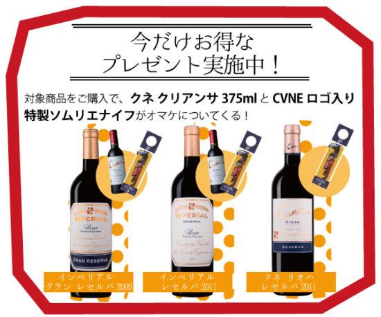 cune-present201609