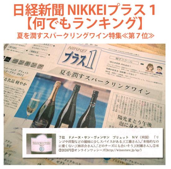nikkei-img