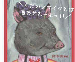 赤ワイン 谷口智則さんデザイン オーバー ザ レインボー