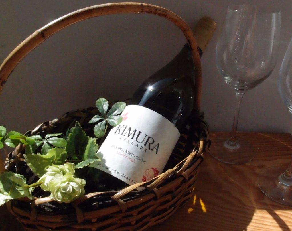 キムラセラーズ ニュージーランド ワイン
