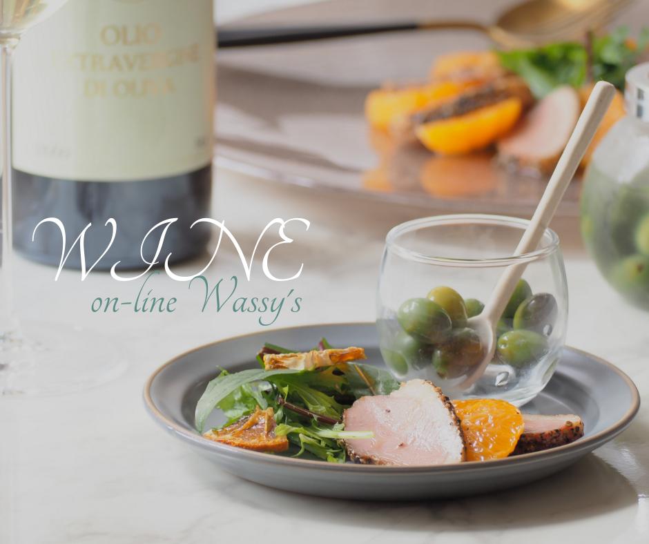 ワイン合う! オリーブ塩漬け 鴨とオレンジのサラダ