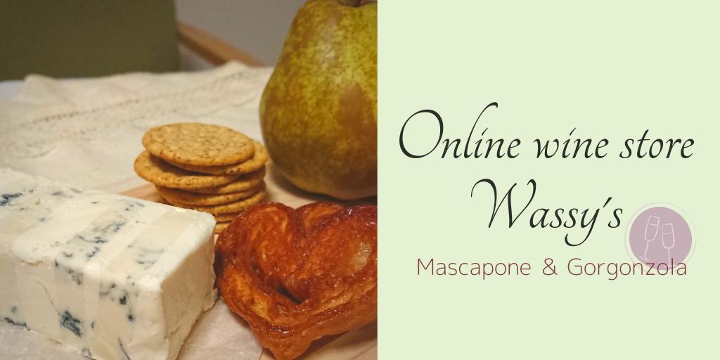 チーズのカナッペ マスカルポーネ ゴルゴンゾーラ