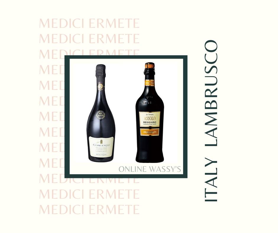 イタリアスパークリングワイン ランブルスコ 辛口