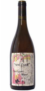 オーストラリアワイン ナチュラルワイン ルシーマルゴー