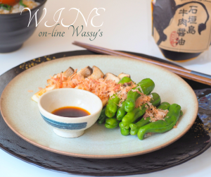 石垣島牛肉醤油 焼き野菜