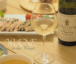 ニュージーランドワイン 白ワイン マウントフォード・エステート アルザス品種