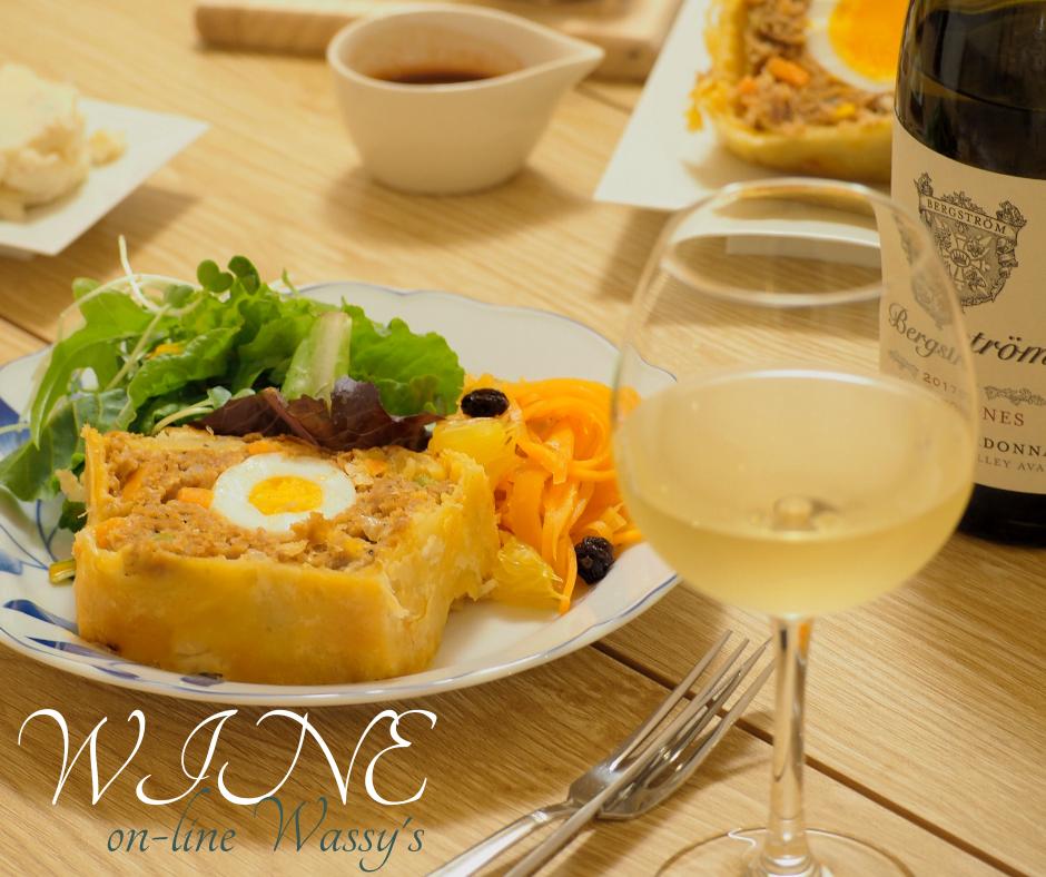 白ワインに合う オーブン料理 豚のミートローフ