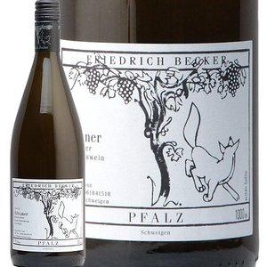 フリードリッヒ・ベッカー醸造所 ジルヴァーナー ドイツワイン 白ワイン