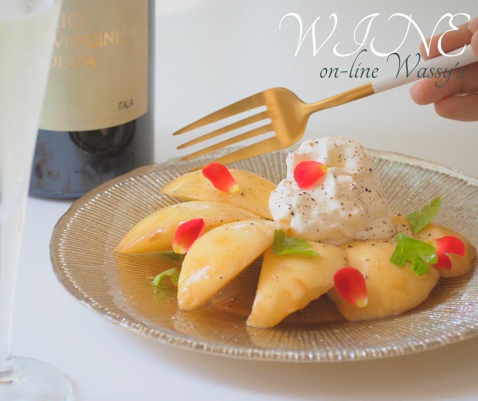 桃とマスカルポーネの前菜 ワインのお供