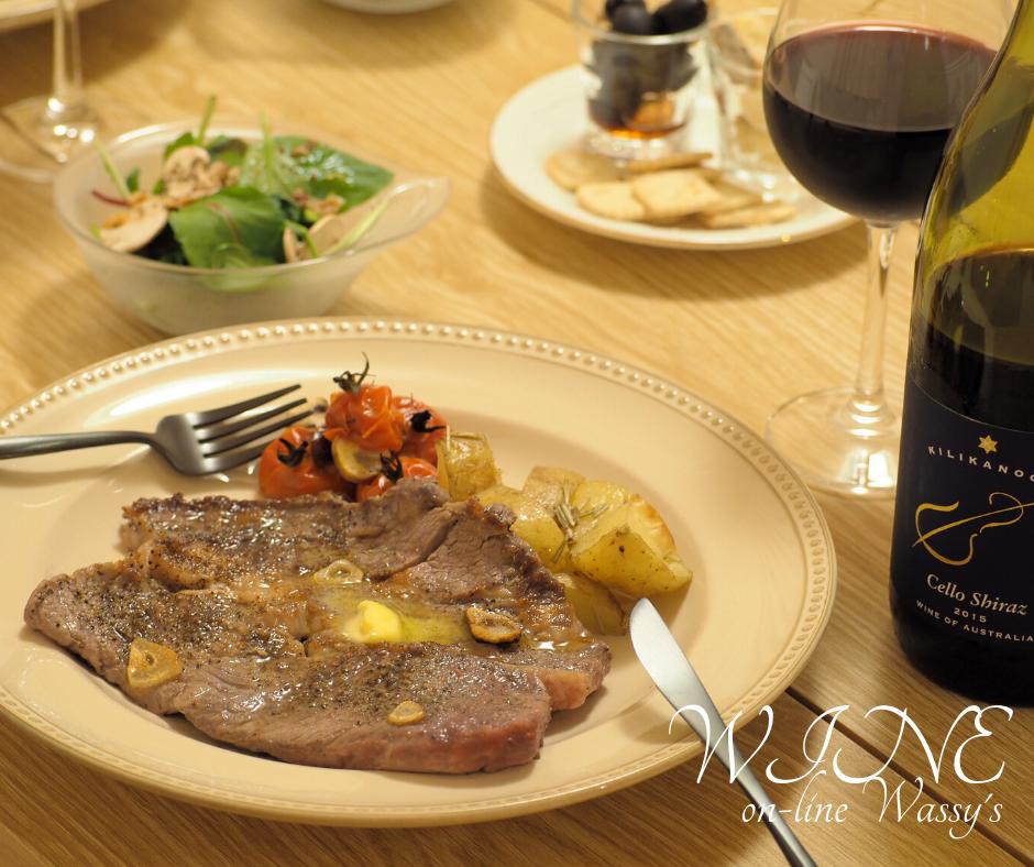 お家ステーキ オーストラリア赤ワイン シラーズ