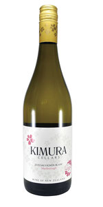 ニュージーランドワイン キムラセラーズ ソーヴィニヨンブラン