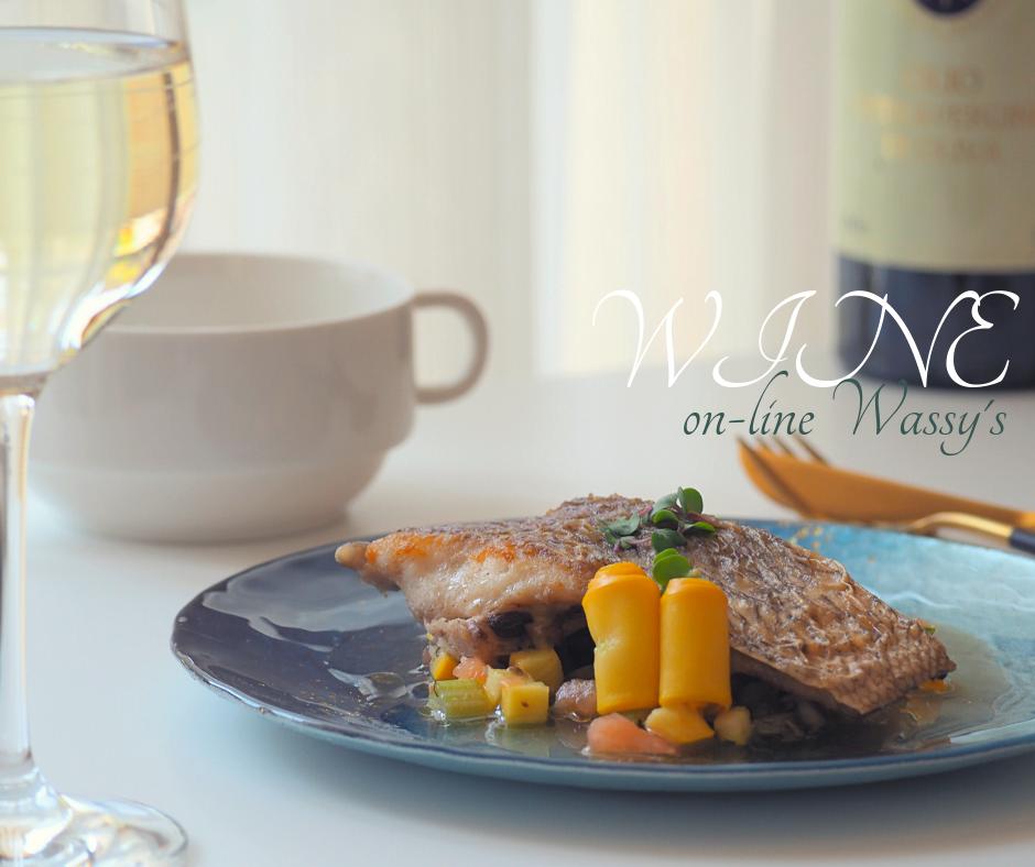 白身魚のソテー ラヴィゴットソース ワインのお供