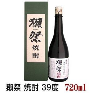 獺祭 米焼酎 旭酒造 山口