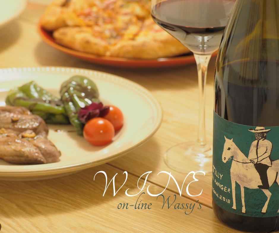 オーストラリアワイン ジリ―ワインズ ラム肉のソテー