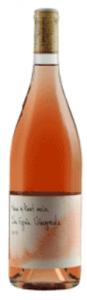 オレゴンワイン ロゼワイン ジアイリー