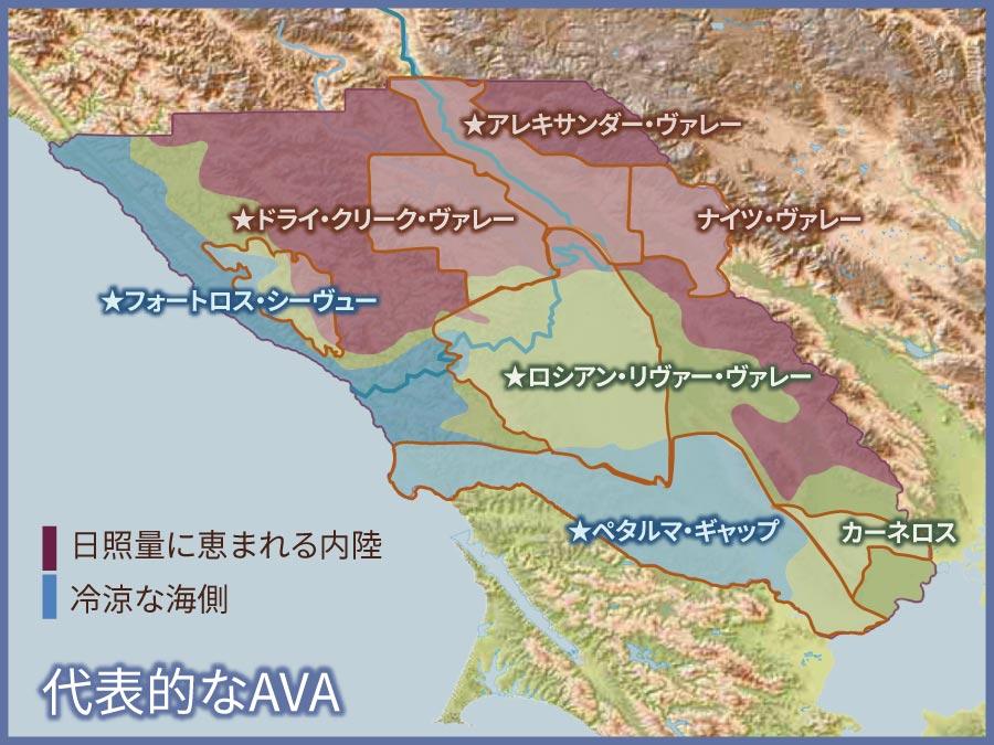 ソノマ ワイン産地 ソノマAVA