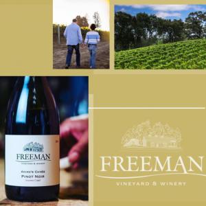 ワインは人なりを実感!上品な旨味が魅力の『フリーマン』
